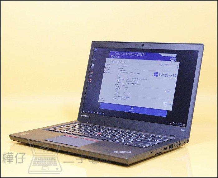 【樺仔二手電腦】Lenovo T450s i5五代CPU / 8G記憶體 / Win10作業系統 14吋商務筆記型電腦