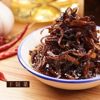 丸子雜貨鋪 雲南特產雞樅菌雞樅油風味菌 香辣美味即食
