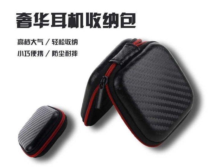 耳機 零錢 鎖匙 收納袋 收納盒 整理 殼 包 防止壓迫 便於收納