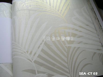 【大台北裝潢】美國Seabrook進口壁紙CT* Hollywood Palm 棕梠金葉(5色)