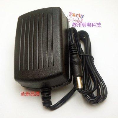 台北現貨 適應Haier/ 海爾 ZL-1205C無線吸塵器配件充電器電源適配器電源線 台北市