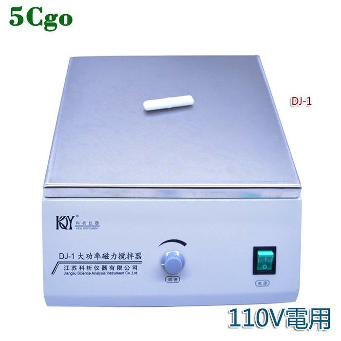 5Cgo【批發】含稅 DJ-1實驗室大功率磁力攪拌器磁力攪拌機送磁子可攪拌20公升110V 594717154270