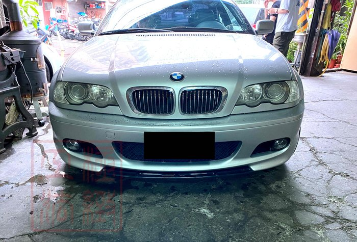 BMW E46 M-TECH 前保桿 手工改 下定風翼中板 下擾流 下底板 蘆洲可取