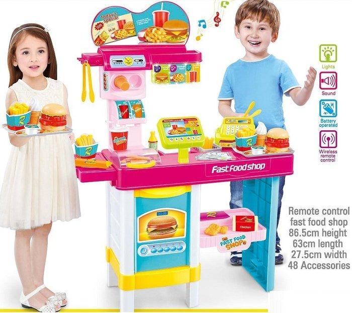 最新款豪華仿真速食店點餐遊戲組~多功能遙控快餐店~我家也有麥當當~超棒的家家酒玩具◎童心玩具1館◎