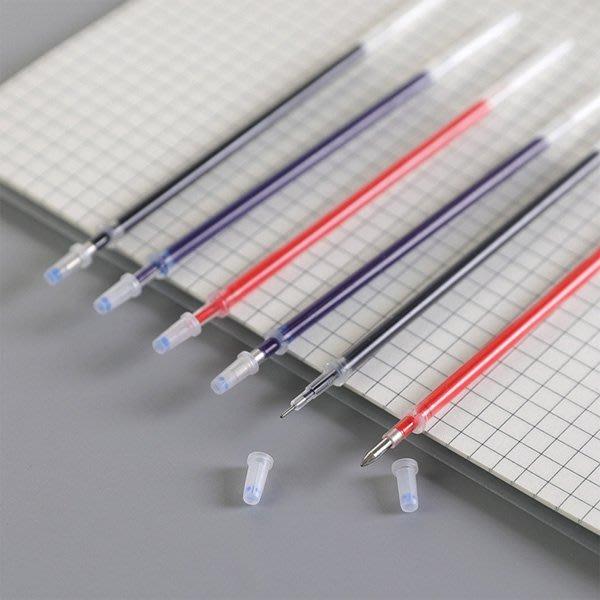 MIMI全黑藍紅滑溜中性筆芯 (一入)(0.38mm)(0.5mm)【JC4003】《Jami》