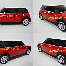 Mini酷啵玩具館~原廠授權1/14 1:14 Mini Cooper S 遙控模型車-遙控車-跑車
