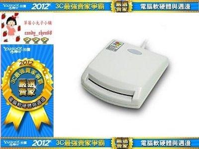【35年連鎖老店】EZ100PU ATM 自然人憑證 晶片讀卡機有發票/1年保固/台灣製造/