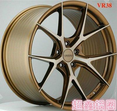 超鑫鋁圈 VARRO VD38 20吋旋壓鋁圈 古銅金 5孔108 5孔112 5孔114.3 5孔120 前後配