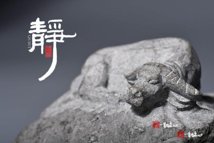 黃添富老師石雕創作 十二生肖系列-牛【靜】台灣牛 牛轉乾坤 十二生肖