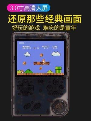 【第六元素】 懷舊88FC迷你掌上俄羅斯方塊游戲機掌機懷舊款PSP游戲機