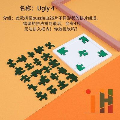 Jigsaw Puzzle拼圖29塊十級燒腦GM高難度異形SIXPACK透明ugly玩具@欣悅小佳 新款