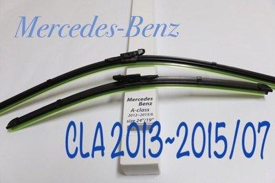 SFC賓士 BENZ CLA / CLA Shooting brake 專用雨刷
