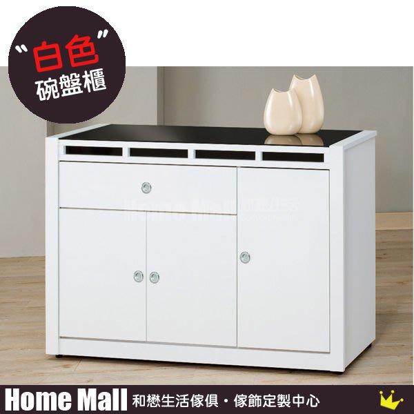HOME MALL~貝多美4尺碗櫥櫃(下座)(白色/胡桃色) $4650 (雙北市免運)5B