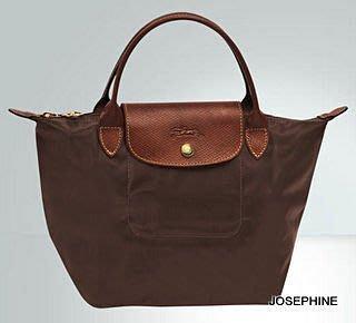 喬瑟芬【LONGCHAMP】出清~2014春夏 巧克力203 折疊系列 小型 *1621089 短柄 手提包