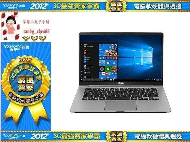 【35年連鎖老店】LG Gram 14吋 14Z990 極緻輕薄筆電 14Z990-G.AP52C2 有發票/保固2年