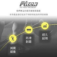 【Fitek健身網】方型防摔墊/槓鈴防摔墊/槓鈴緩衝墊/槓鈴減震緩衝墊/專業舉重減震墊/消音墊-健身房用/槓片緩衝墊