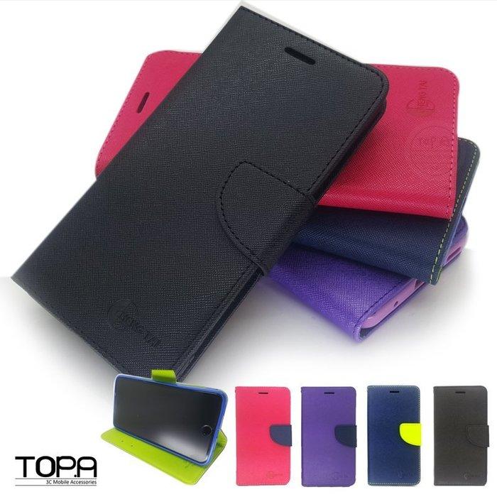 TOPA nokia 4.2 卡槽磁吸玩色立架 韓風 手機皮套 手機套 保護套