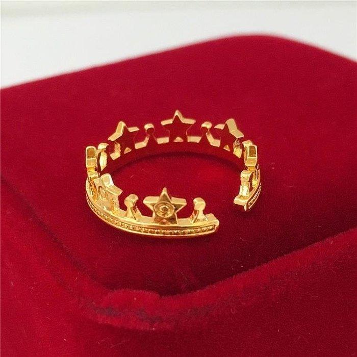 鍍金戒指 仿沙金女毆幣銅五角星皇冠活口仿黃金首飾