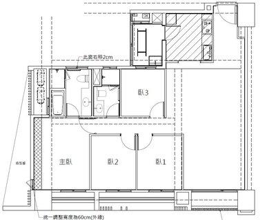 台中系統櫃--湯姆系統櫃超值優惠方案 - 建設公司預售屋住宅辦理變更設計特價優惠$5000