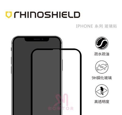 光華商場。包你個頭【犀牛盾】RHINO SHIELD iPhone XS 5.8吋 9H 3D 滿版玻璃保護貼