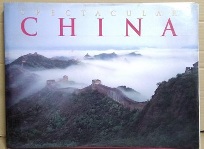 SPECTACULAR CHINA,Size12x16吋大書度,硬皮珍藏本