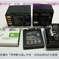 【屏東數位網 】Nikon EN-EL22 ENEL22 電池 Nikon 1 J4 S2