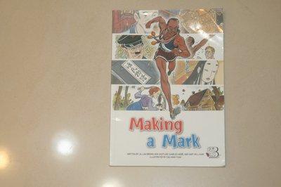 EFL7 何嘉仁菁英美語 兒童青少年班 第7級 Making a mark 課本 二手 英文故事 閱讀課本