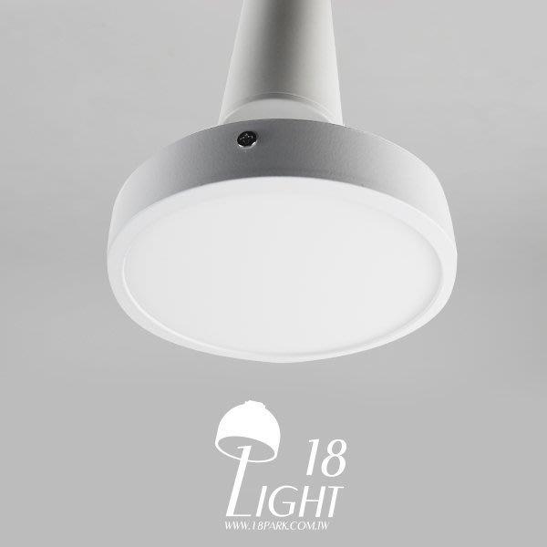 【18 LIGHT】簡單經典 LED MOON  [ MOON軌道燈-14.5cm-16W ]