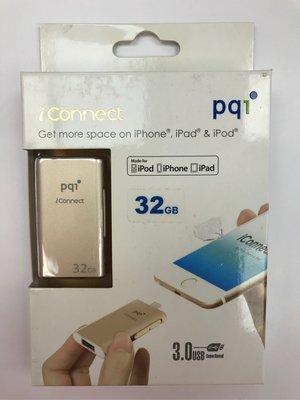 PQI I apple otg 32g儲存碟 直購價480元 高雄市
