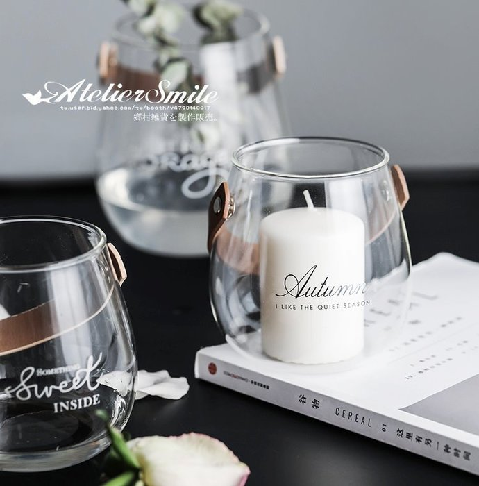 [ Atelier Smile ] 鄉村雜貨 北歐風 簡約皮革玻璃花瓶  透明花瓶 水滴花瓶 # 小兩件組 (現+預)