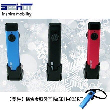Seehot 嘻哈部落 SBH-023RT 雙待機 鋁合金智慧型藍芽耳機/入耳式/耳掛式/藍芽耳機/藍芽3.0/智慧藍芽