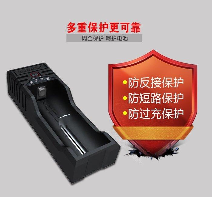 【亞昕數位】KLARUS K1 多功能鋰電池 AA 14500 18650 鎳氫鎳鎘 磷酸鐵鋰 全兼容 USB充電器