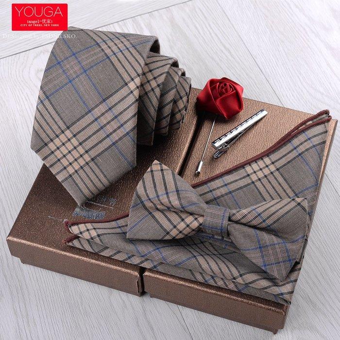 禮服五件套結婚領帶正裝商務休閑新郎領結棉口袋巾領帶夾禮盒裝潮