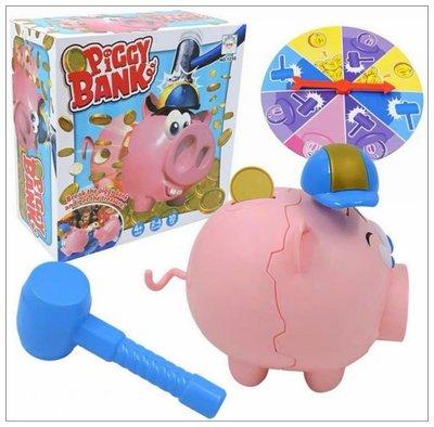 佳佳玩具 ----- 現貨 爆炸豬遊戲 桌遊 爆炸豬存錢筒 綜藝玩很大 【CF142754】