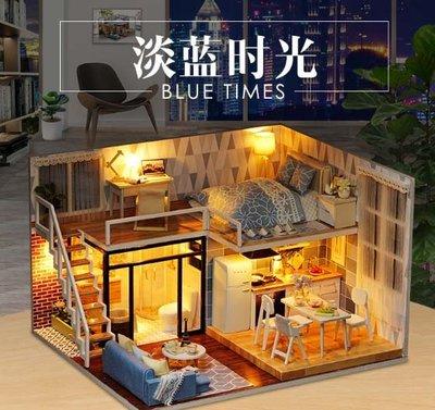 【批貨達人】淡藍時光手工拼裝 淡藍現代...