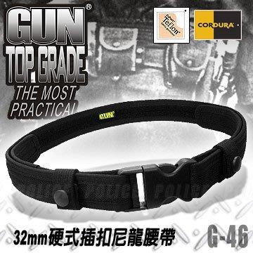 《甲補庫》~~GUN 3.2CM硬式插扣尼龍腰帶/杜邦強韌材質/刑事警察/保全/戶外登山G-46