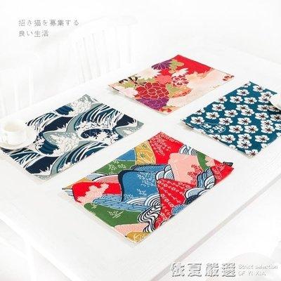 日式和風餐桌墊西餐布藝隔熱墊餐杯墊餐桌墊墊碗盤墊加厚茶墊   -免運
