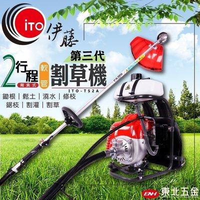 .含稅~2020年日本伊藤ITO-T52A 軟管割草機 引擎割草機 輕拉除草機(唯一真正58CC強力引擎)全套附割草配件