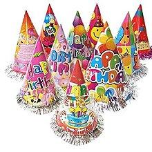 P04【派對樂】 生日舞會派對用品 生日派對帽 印刷派對生日帽