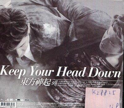 *真音樂* 東方神起 / KEEP YOUR HEAD DOWN 二手 K28825