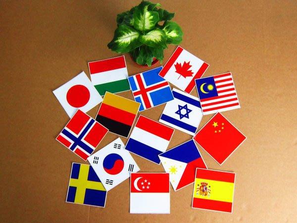【國旗貼紙專賣店】正方形世界各國旗防水、抗UV行李箱貼紙/各國、多尺寸都可客製