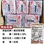 【海肉管家-滿額免運】台南無刺虱目魚里肌柳條X1包(300g/包)