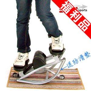 U型左右踏步機福利品贈送防滑墊C129-1024--Z平衡階梯踏板全能活氧美腿機運動健身器材專賣店哪裡買特賣【推薦+】