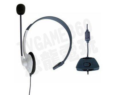 (出清商品)XBOX360 舊版原廠有線 耳機 麥克風 耳麥 手把下方連接孔 對戰通話使用 非遊戲背景聲 白色 黑色