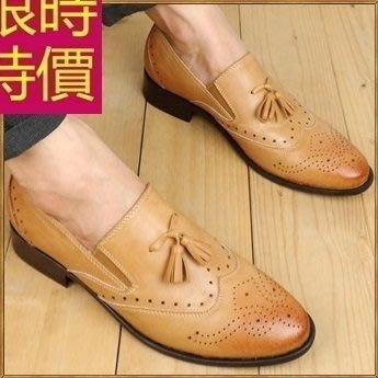 男真皮皮鞋(零碼賠售出清、恕不退換)-巴洛克輕便造型牛津鞋2色58x49[獨家進口][米蘭精品]