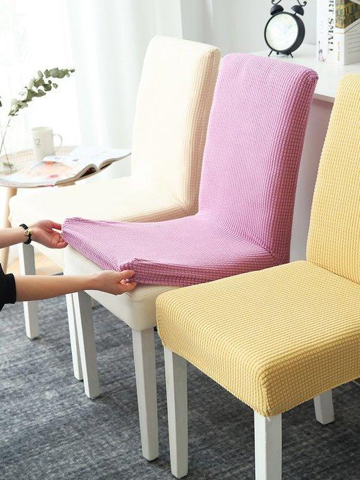 小花花精貨店-椅套椅子套罩餐椅套家用套裝通用座椅套凳子套罩餐廳餐桌簡約椅罩