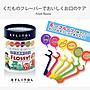 日本Flossy木醣醇水果味兒童牙線60入  阿卡...