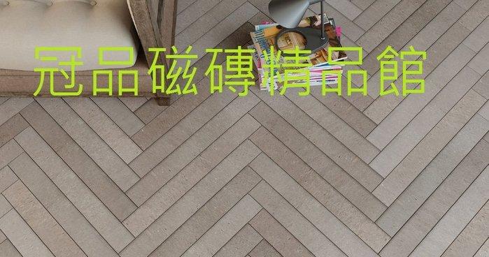 ◎冠品磁磚精品館◎進口精品 長條石石英磚(共五色)–5X40.5 CM
