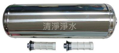 【清淨淨水店】9公升不鏽鋼過濾桶,不含濾材(樹脂、活性碳)只要2000元。