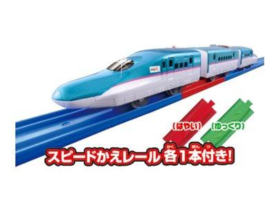 Takara Tomy Plarail Train S-16 High Speed Hayabusa 日本新幹線子彈火車 #619079